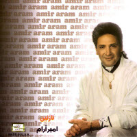 Amir Aram