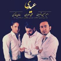 Hossein Tohi