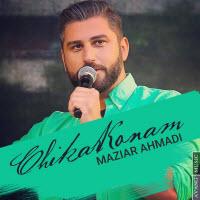 Maziar Ahmadi