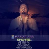 Maziar Asri