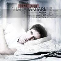 Shahab Akbari