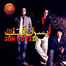 Sun Boys