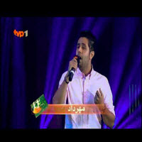 TV Persia/ Next Persian Star 6- Casting - Part (1-1)